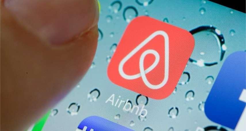 Airbnb,你在世界各地居民區幹了什麼?