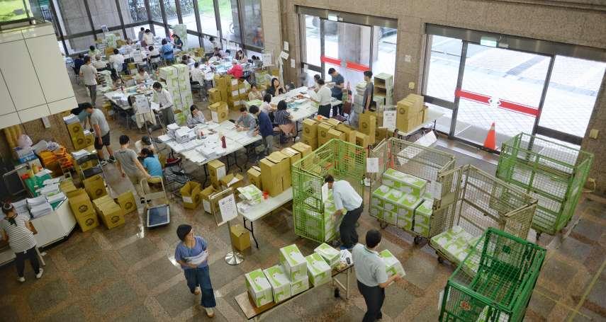 東奧正名公投連署達52萬大關 正式向中選會遞件