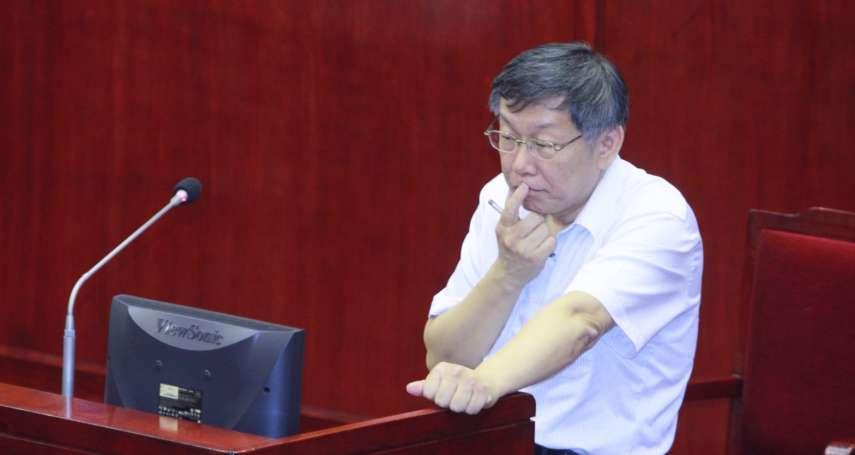 孫慶餘專欄:「假新聞」泛濫下的台灣