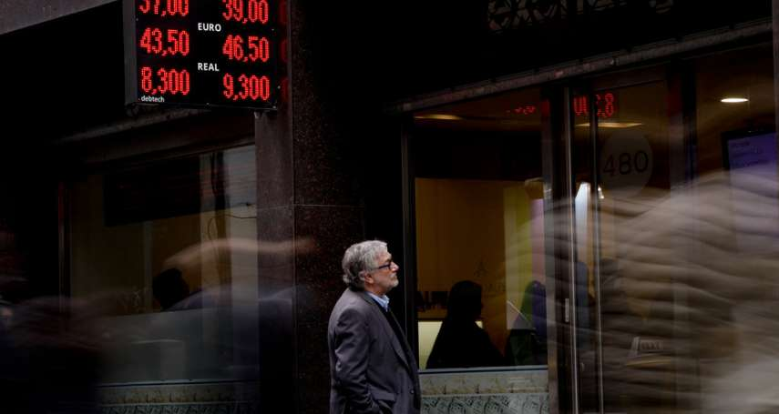 「結束阿根廷數十年來的經濟動盪,在此一戰!」阿國總統宣布緊急撙節方案:政府部門砍一半、加徵穀物出口稅