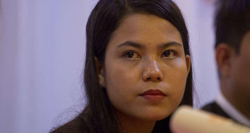 「我曾非常敬重翁山蘇姬,但她卻說我先生不是記者!」追查羅興亞屠殺案被判有罪,記者妻子力挺老公:我以我先生為榮