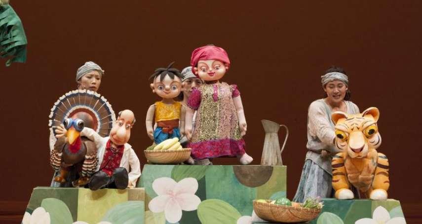 「偶偶偶劇團」前進山城演出 帶領大小觀眾領略南洋風情