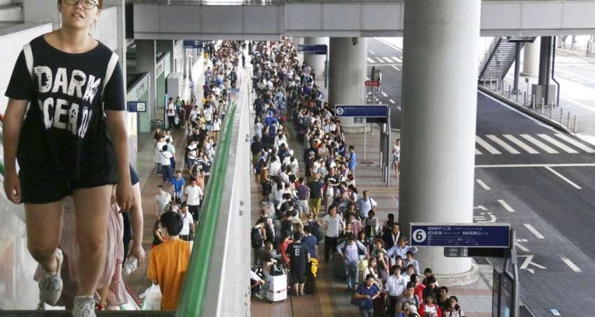 觀點投書:「是中國人就可以搭專車」,有什麼不對?