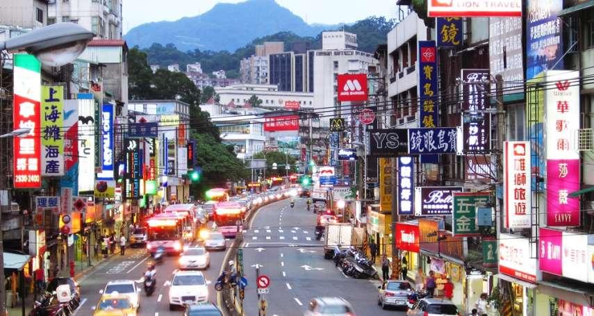 月薪30K在台北能活嗎?台中青年北上求生記:一個月能存2000我就偷笑了