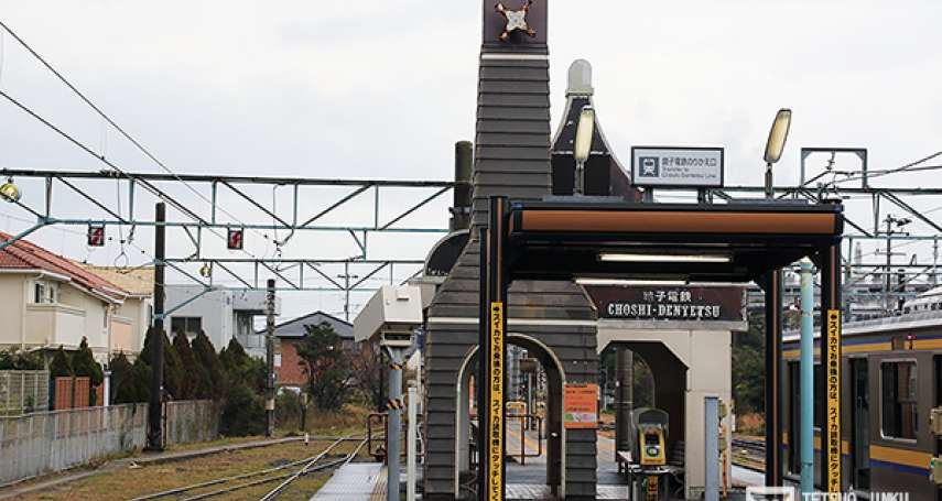年年赤字的小鐵道,注定要廢線嗎?日本銚子電鐵用這個方法起死回生