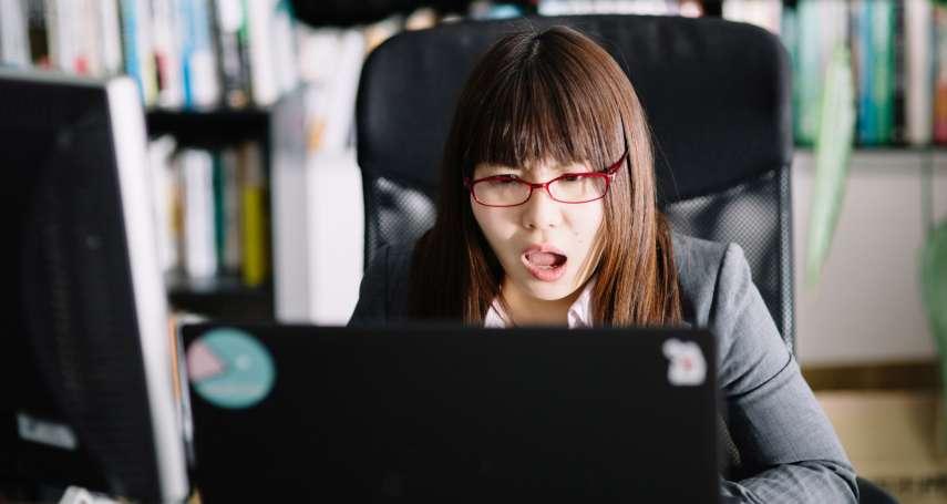 情緒管理》同事總是耍雷、主管又蠻橫無理,該怎麼辦?日本人氣作家教你這招「瞬間轉念」