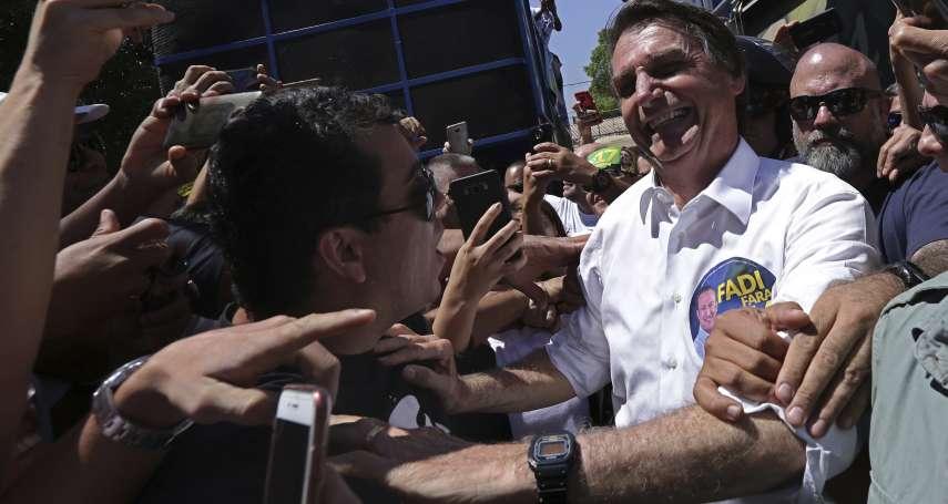 一人入獄、一人遇刺,還有兩位候選人涉弊案被起訴...亂象叢生的巴西總統大選