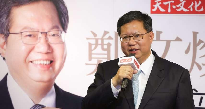 天下雜誌民調》陳菊、賴清德進入執政團隊後,民進黨下一個接班人是他?