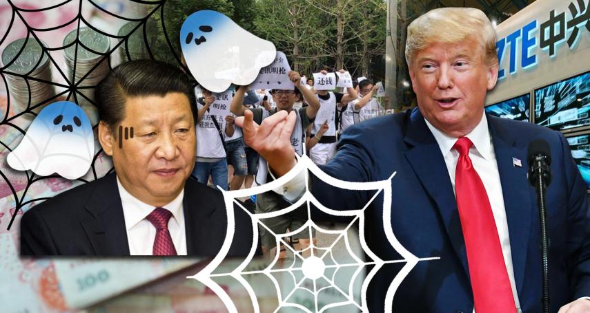 陳淞山觀點:「避戰」是今年兩岸關係最重要的政治課題
