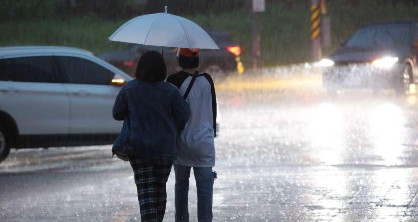 鋒面20日通過!氣溫轉涼,全台防豪大雨