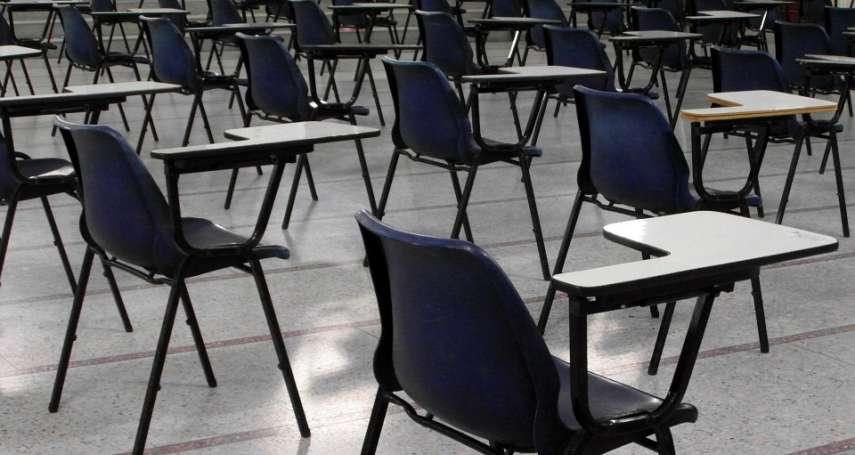 大學「老老師」問題嚴重 !50歲以上教師逼近6成 年改釀延退潮恐威脅高教競爭力