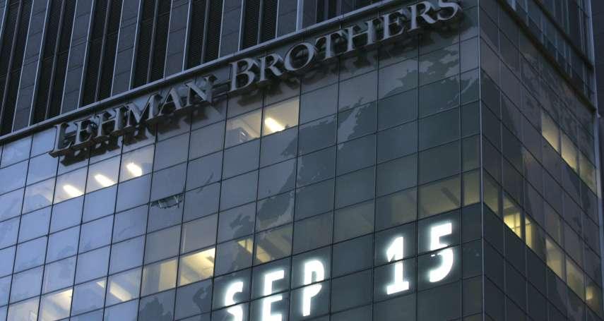 歷史上的今天》9月15日──次級房貸危機全面爆發,美國投資銀行「雷曼兄弟」宣布破產