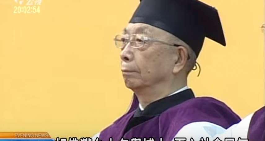 中研院士胡佛腦傷病逝 享壽86歲