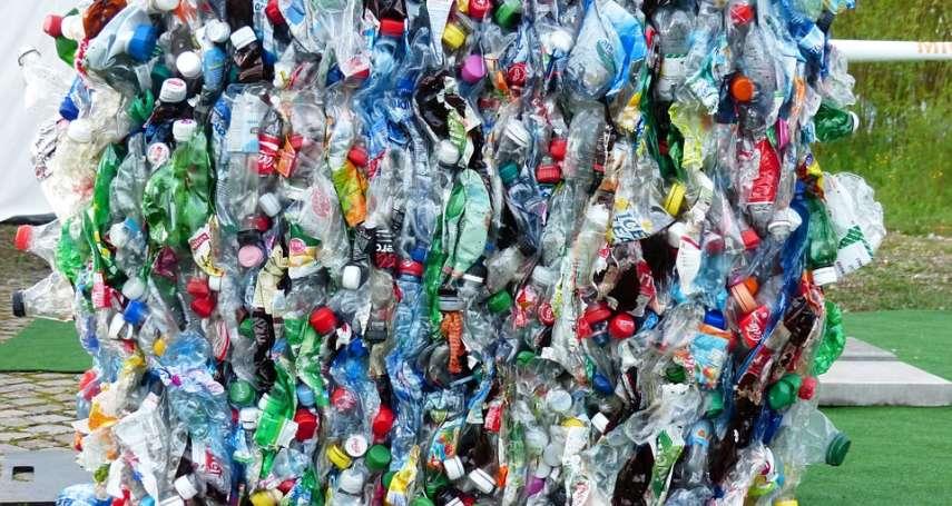 全球瘋禁塑不是因為我們多環保,而是發現塑膠竟會被人類吃進肚子裡!專家這樣看減塑問題