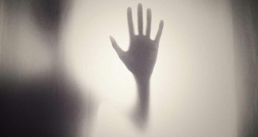 澳洲執政黨國會大廈性侵醜聞連環爆 第3位受害者出面指控