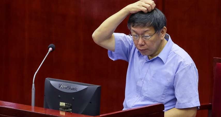 柯文哲向華山分屍案家屬道歉:懲處案將撤回重啟調查