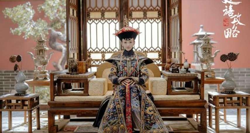 管你《延禧攻略》還是《如懿傳》,不符黨意全都禁!中國去年封殺嘻哈文化 今年對宮鬥劇磨刀霍霍