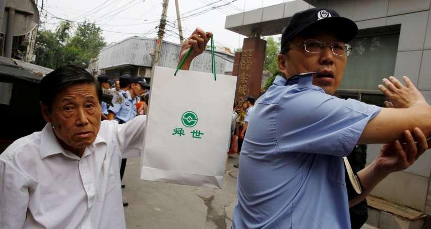 中國P2P金融難民維權卻遭警察毆打 受害者「看不到希望」自縊身亡