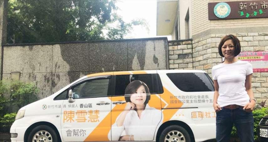 成功營救被生母賣掉的小女孩 陳雪慧收到「遲到20年的感謝」