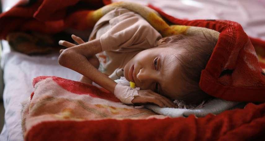 當飢餓成為戰爭武器,幼兒是最無辜的受害者!國際慈善組織:每分鐘都有一名營養不良的嬰兒夭折