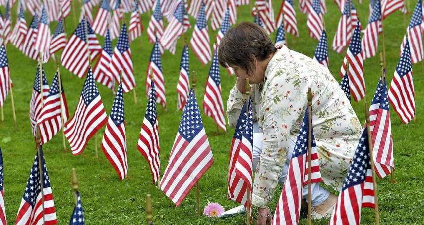 911事件17周年》「我覺得我現在過得很好,但就是這點讓我更想念爸爸」罹難者家屬齊聚悼念至親