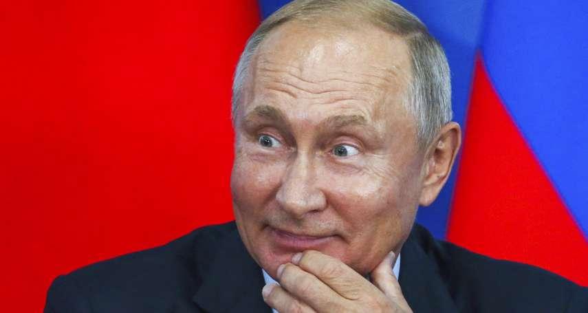 「境外勢力」如何干預民主國家選舉?俄羅斯花10億元再度示範 女網軍遭美國司法部起訴