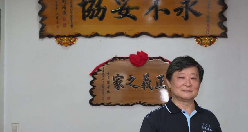 新新聞》永不妥協的吳志剛靠浪漫撐到宣判日