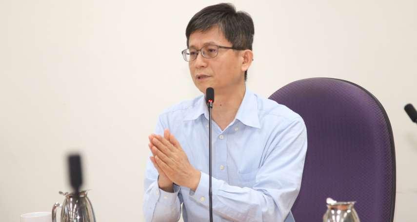 風評:觀塘環評案,是詹順貴還是蔡政府的難題?