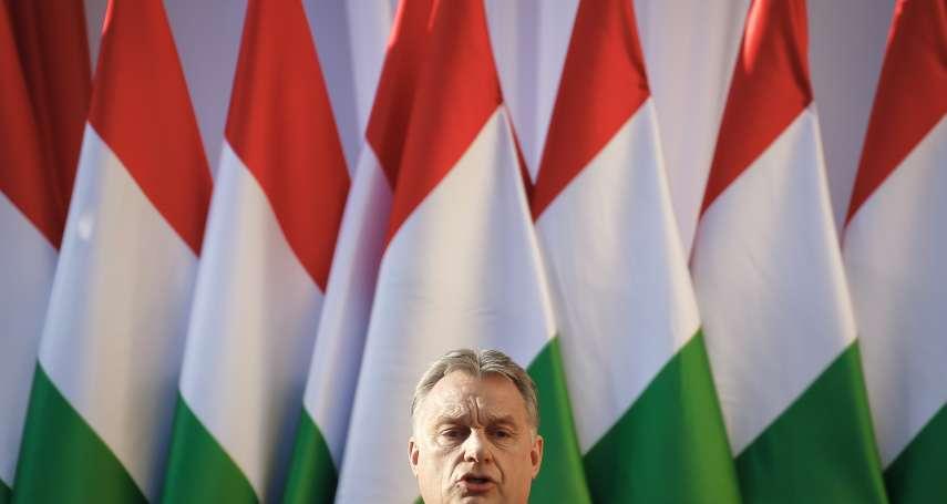 匈牙利不再被視為「民主國家」!自由之家:中歐、中亞民主崩壞  中國是最大推手