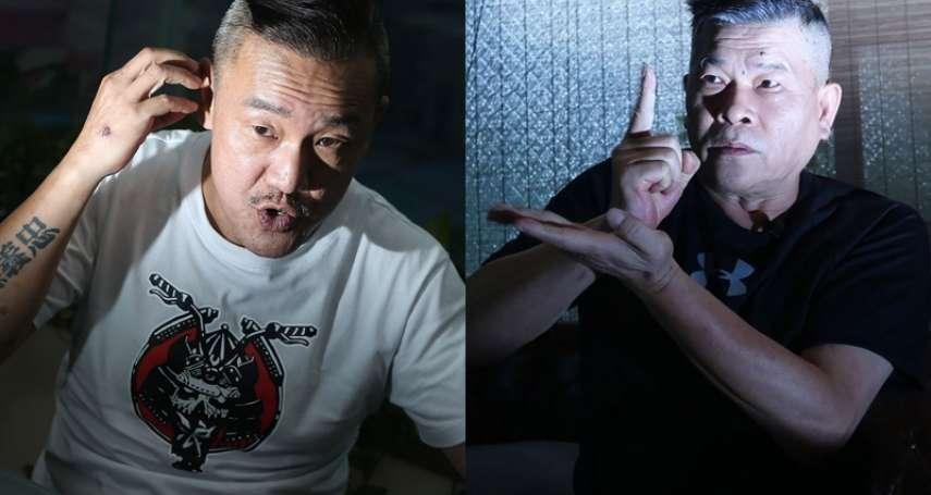 「鬼」究竟是什麼?主持靈異節目多年,台灣最令人發毛「說鬼人」澎恰恰、陳為民這樣說…
