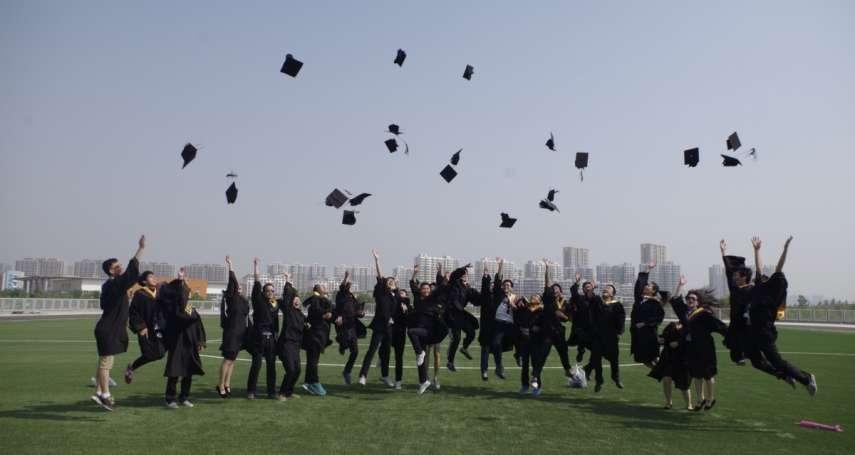 英國大學就業力排行榜,台大回升到全球81名