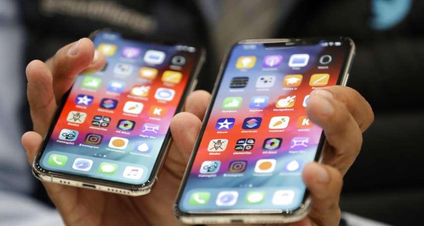中美貿易戰》蘋果難逃川普新關稅 iPhone淪為夾心餅乾