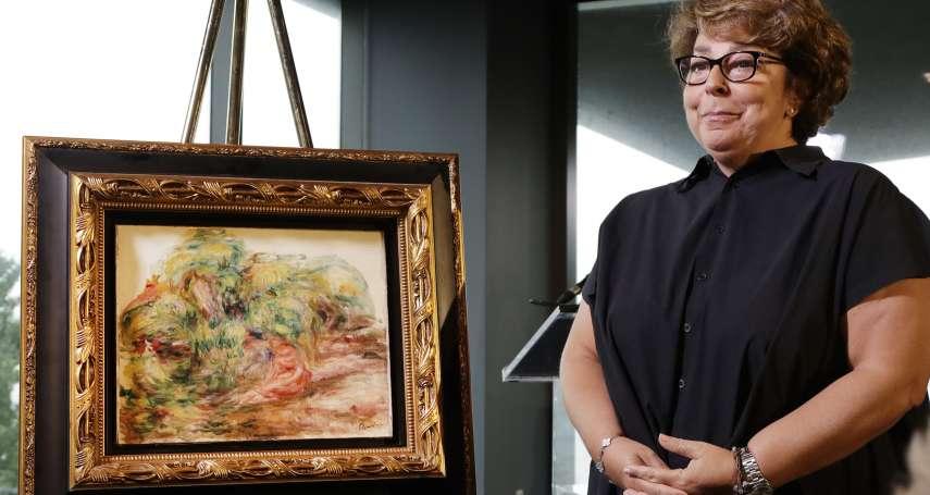 真實版《名畫的控訴》!尋回被納粹奪走的雷諾瓦畫作:77年後物歸原主孫女,如今卻又被迫拍賣