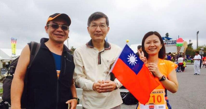 一位外交官之死》同事與朋友眼中的蘇啟誠:人緣極佳、沒有架子、顧念家鄉、積極為台灣發聲