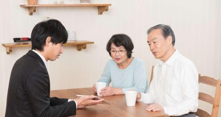 年增30%!以房養老你接受嗎?開辦5年核貸逾4千件