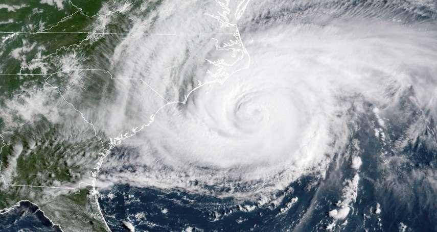 傻傻分不清!颶風、颱風、熱帶氣旋……熱帶性低氣壓為何有不同名字?又是如何取名?