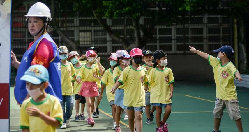 觀點投書:推動雙語教學,從幼稚園開始