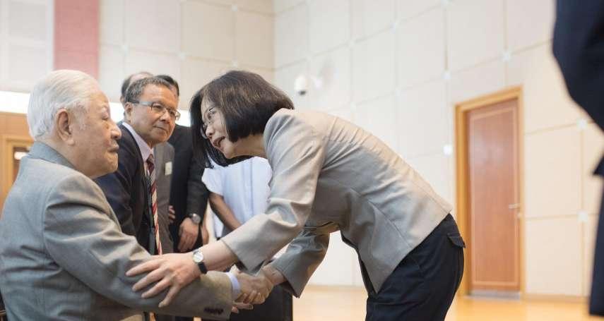 李登輝9月19日真理大學追思告別 總統府:蔡英文親自出席