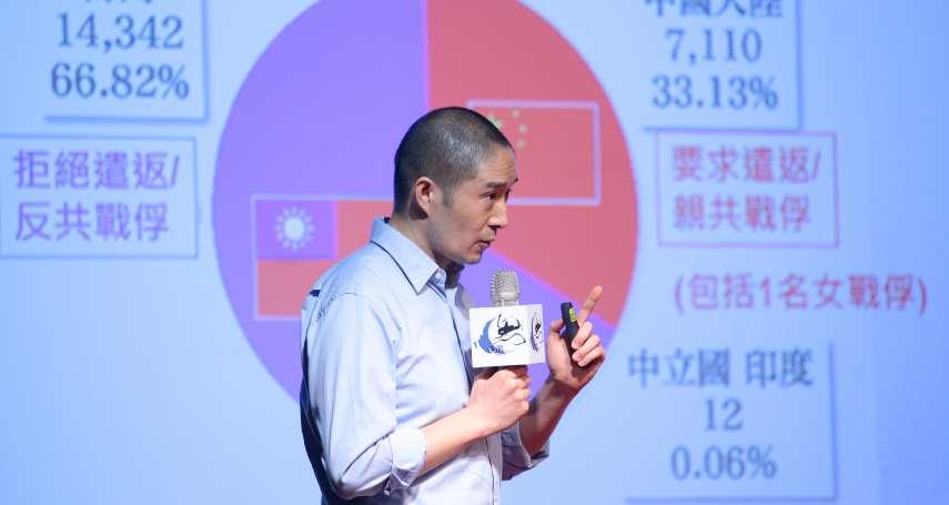 思沙龍》「高尚的志願遣返原則,反讓他們遭迫害」常成談韓戰戰俘回到中國的命運