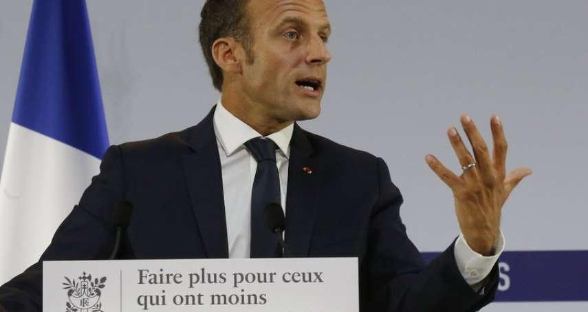 擺脫「富人總統」標籤!法國馬克宏砸近3000億元反貧困,力推兒童福利、青年職訓