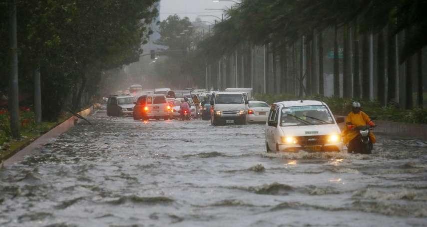 菲律賓奪數十命之後「超級颱風」山竹撲向中國廣東 華南海陸空交通全面受阻 緊急轉移安置近70萬人