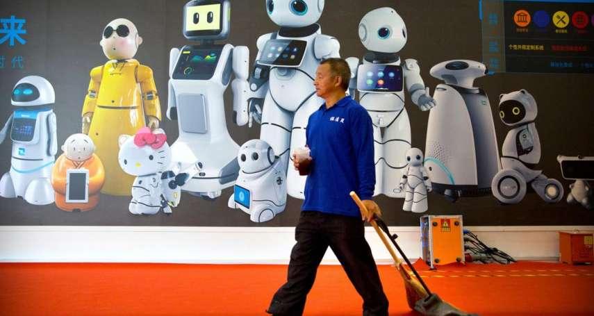機器取代人力!5年內7千萬人恐丟飯碗 世界經濟論壇:機器人創造雙倍就業機會!