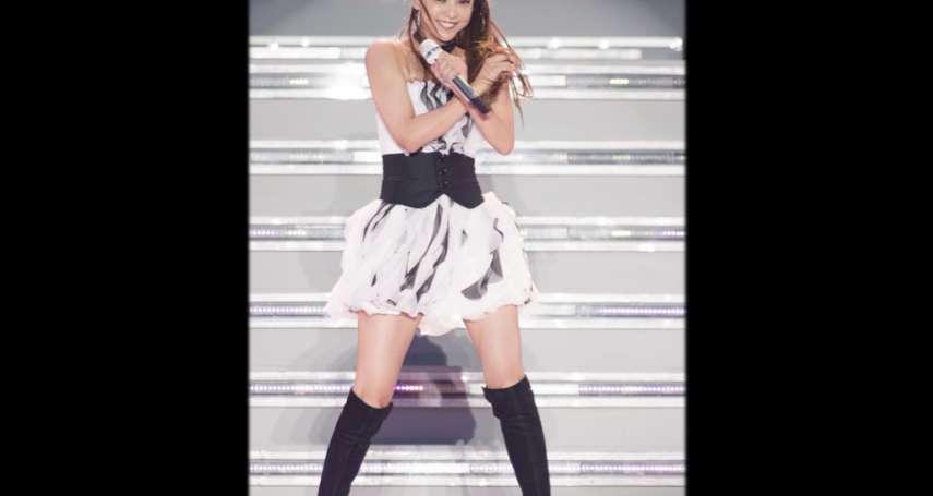 安室奈美惠25年演藝人生昨晚謝幕,平成歌姬走下舞台