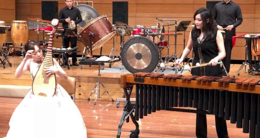 「泰」驚艷!朱宗慶打擊樂團首赴曼谷演出 獲海外人士激賞