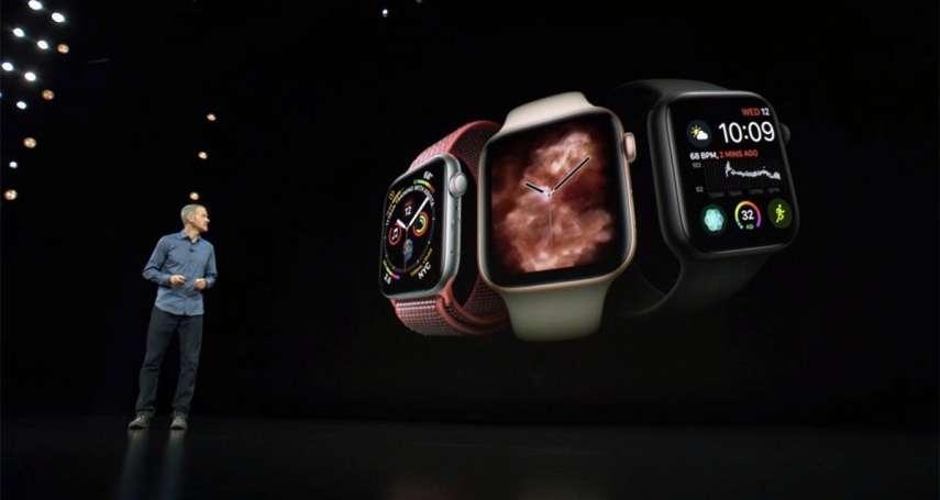 新遊戲,新影集,新智慧手錶!iPhone 11大家早收到規格,但APPLE這些新玩意你一定要知道