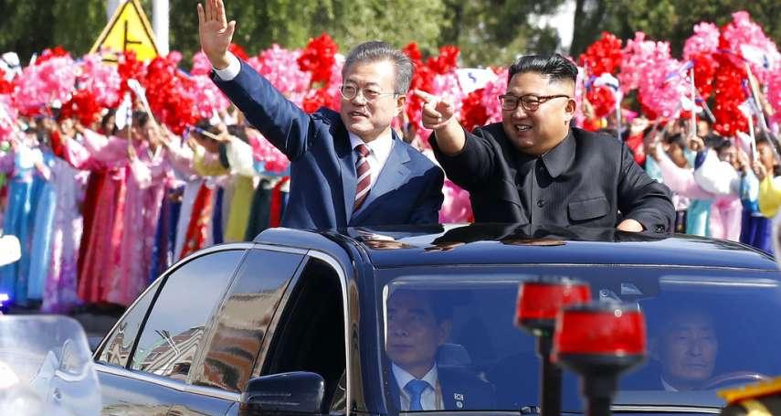 文金三會》 當陽光三度照耀北朝鮮:細數歷次南北韓領導人平壤峰會