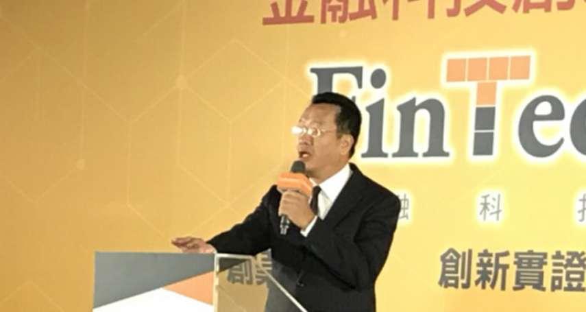 監理沙盒第一案誕生 中華電合作凱基銀 用電話費帳單申請小額信貸