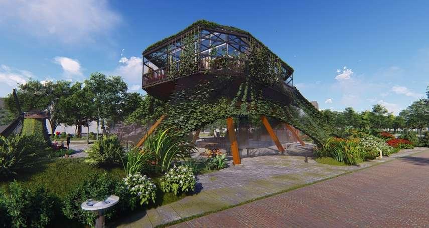國際參與花博 台荷5大企業一起打造花博「荷蘭館」