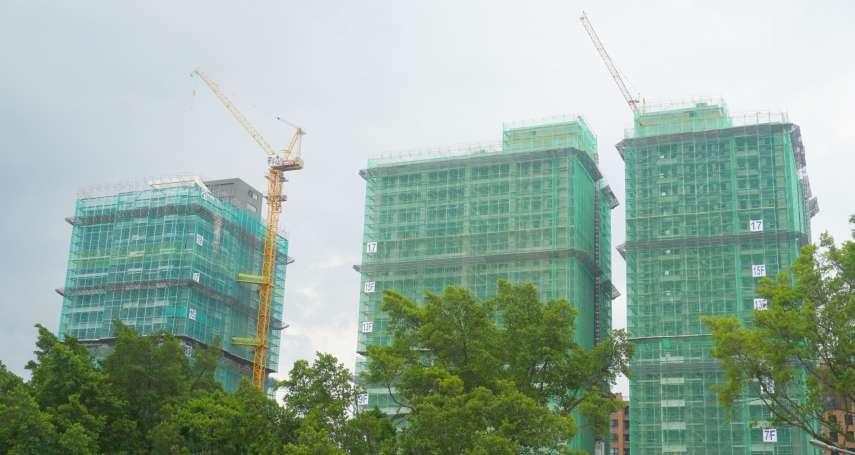 天龍國的新房子都沒人買,這2區滯銷最嚴重!專家揭在台北寧願買中古屋的背後原因…