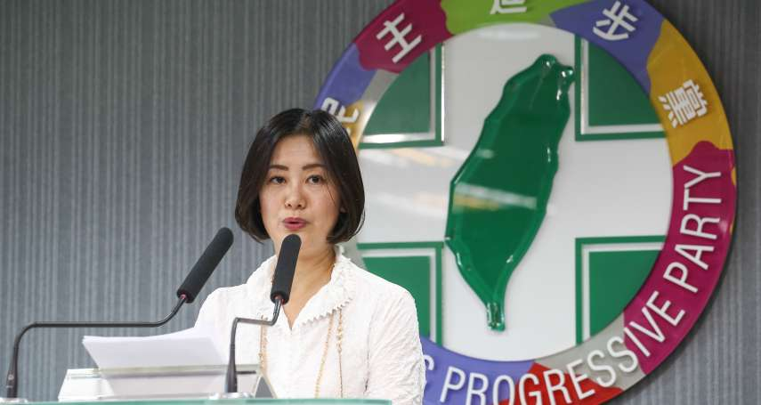 喜樂島10月上凱道推「反併吞」公投 民進黨下令:各級黨公職及候選人不應參加
